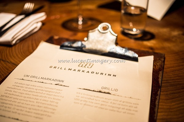 IcelandGrillmarkdurin-copyright-www.lucentimagery.com-1